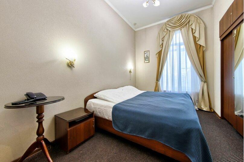 Antares by Center Hotels, Невский проспект, 147 на 9 номеров - Фотография 11