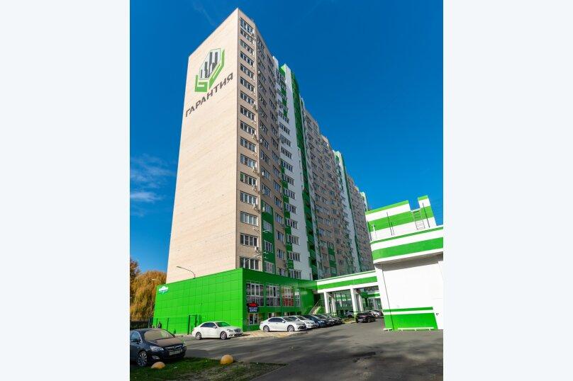 1-комн. квартира, 42 кв.м. на 4 человека, Восточно-Кругликовская улица, 42/3к2, Краснодар - Фотография 20