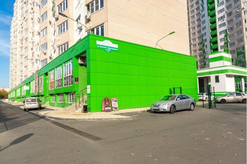 1-комн. квартира, 42 кв.м. на 4 человека, Восточно-Кругликовская улица, 42/3к2, Краснодар - Фотография 22