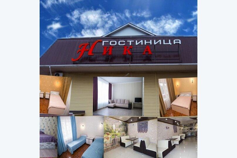 """Гостиница """"Ника"""", Новороссийское шоссе, 10К на 16 номеров - Фотография 22"""