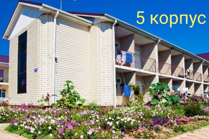 "База отдыха ""Дельфин"", Калабадка, 84 на 144 номера - Фотография 85"