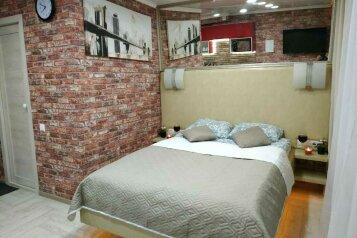 """Отель """"Hanaka"""", Пионерская улица, 21 на 24 номера - Фотография 1"""