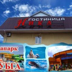 """Гостиница """"Ника"""", Новороссийское шоссе, 10К на 16 номеров - Фотография 1"""