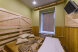 """Апарт-отель """"Apartments Coffee"""", Гатчинская улица, 1/56 на 8 номеров - Фотография 27"""