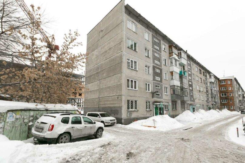 1-комн. квартира, 32 кв.м. на 3 человека, Сибирская улица, 32, Новосибирск - Фотография 12