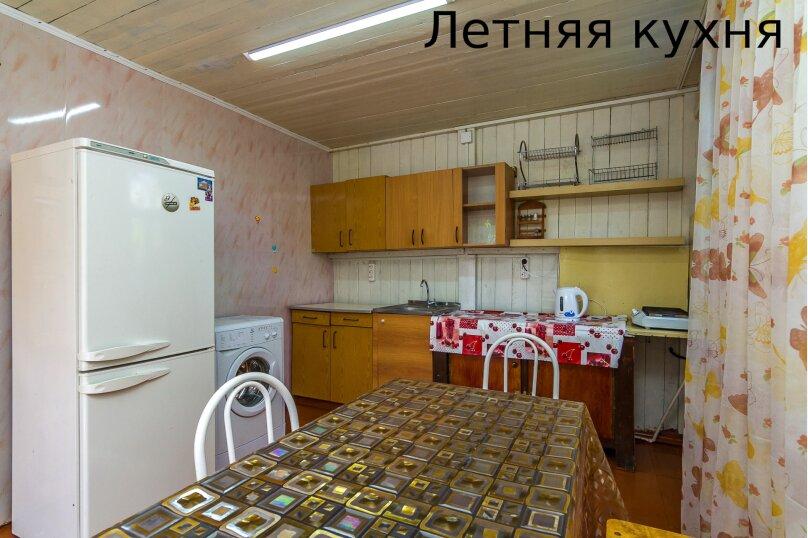 "Мини-гостиница ""Фиеста"", Розы Люксембург, 76 на 5 комнат - Фотография 14"