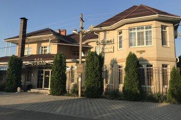 Отель, улица Дементия Красюка, 34 на 36 номеров - Фотография 1