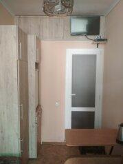 1-комн. квартира, 8 кв.м. на 2 человека, улица Данченко, 3, Ялта - Фотография 1