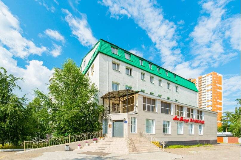 "Гостиница ""Мон-Плезир"", улица Восстания, 84А на 50 номеров - Фотография 1"