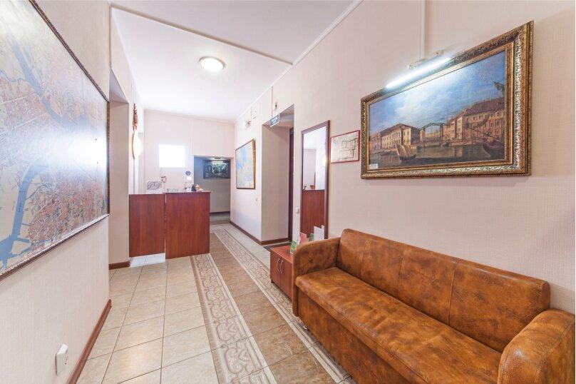 """Мини-отель """"Танаис"""", улица Некрасова, 58 на 16 номеров - Фотография 5"""