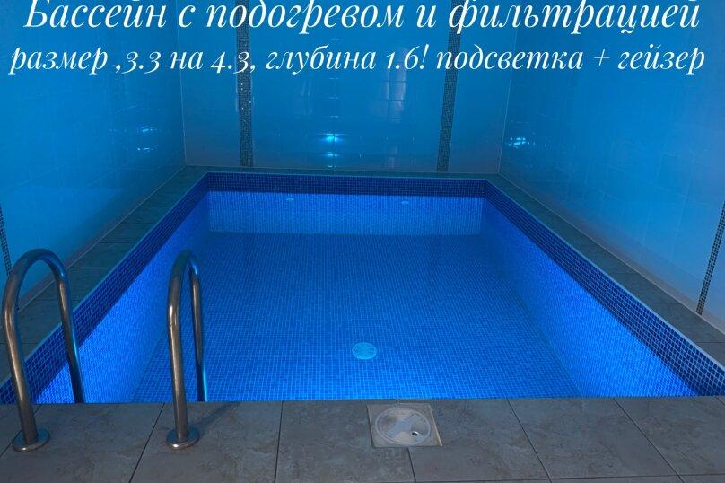 Дом с сауной и бассейном, 200 кв.м. на 20 человек, 4 спальни, Куликовская улица, 39, район Востряково, Домодедово - Фотография 1
