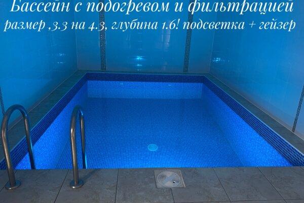 Дом с сауной и бассейном, 200 кв.м. на 20 челове...