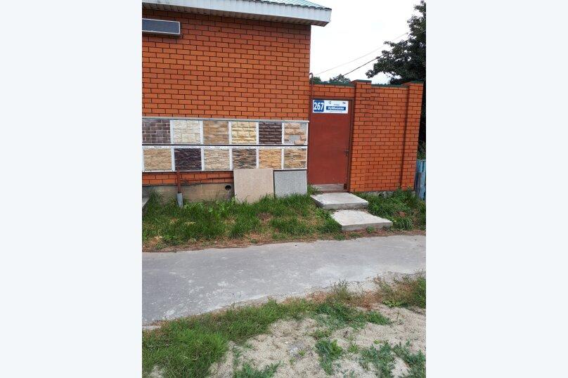 """Гостевой дом """"Дистанция"""", улица Куйбышева, 267 на 5 комнат - Фотография 2"""