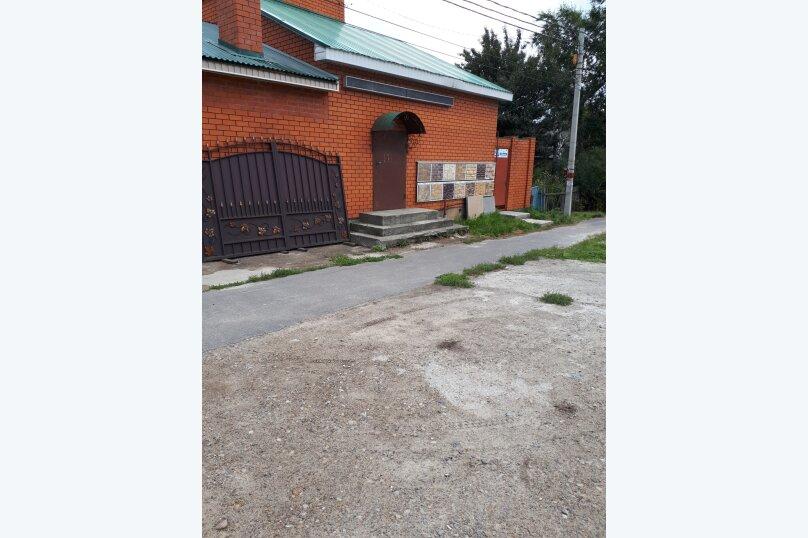 """Гостевой дом """"Дистанция"""", улица Куйбышева, 267 на 5 комнат - Фотография 3"""