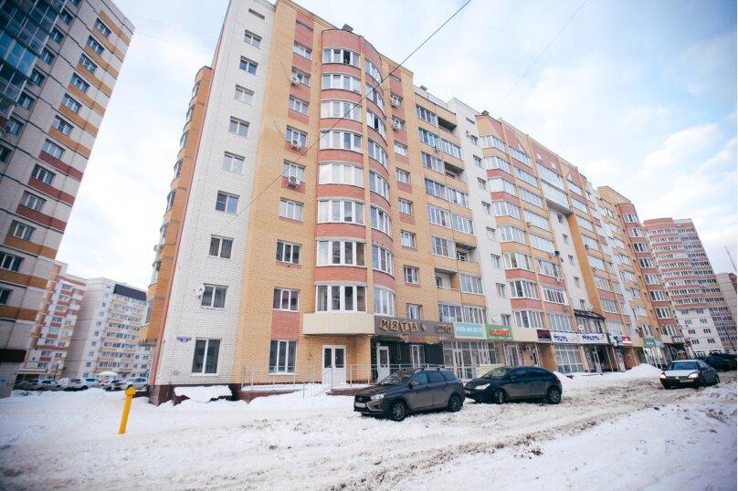 1-комн. квартира, 40 кв.м. на 3 человека, улица Агапкина, 19, Тамбов - Фотография 14