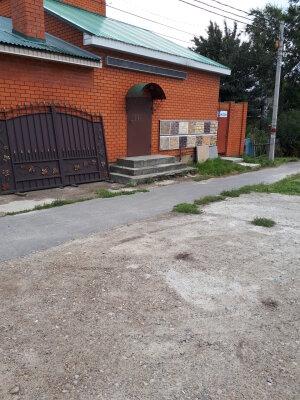 Гостевой дом, улица Куйбышева, 267 на 5 номеров - Фотография 1