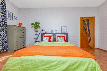 1-комн. квартира, 54 кв.м. на 5 человек, улица Ольминского, 5, Санкт-Петербург - Фотография 1