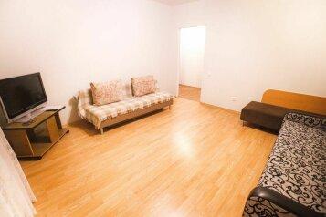 2-комн. квартира, 56 кв.м. на 5 человек, Мичуринская улица, 142к1, Тамбов - Фотография 1