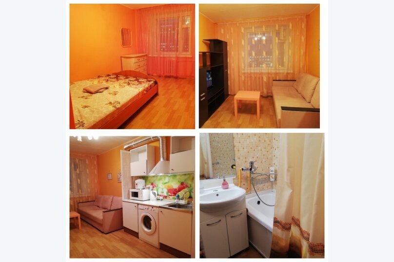 2-комн. квартира, 60 кв.м. на 5 человек, улица Маршала Чуйкова, 53, Казань - Фотография 1