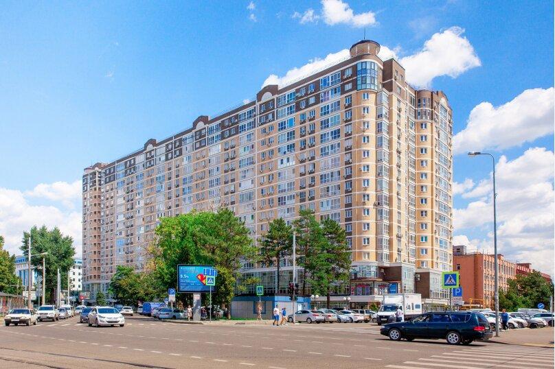 1-комн. квартира, 30 кв.м. на 3 человека, улица Коммунаров, 270, Краснодар - Фотография 12