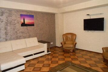2-комн. квартира, 50 кв.м. на 6 человек, проспект Вернадского, 24А, Москва - Фотография 1