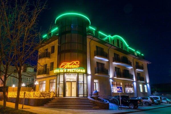 Отель&Ресторан, улица Ленина, 15 на 27 номеров - Фотография 1