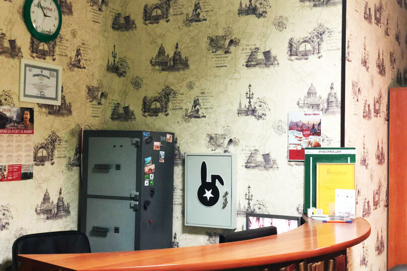 """Хостел """"На Невском проспекте 140"""", Невский проспект, 140 на 27 номеров - Фотография 62"""