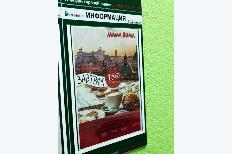 """Хостел """"На Невском проспекте 140"""", Невский проспект, 140 на 27 номеров - Фотография 73"""