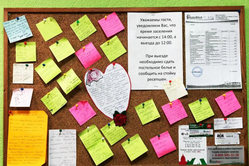 """Хостел """"На Невском проспекте 140"""", Невский проспект, 140 на 27 номеров - Фотография 74"""