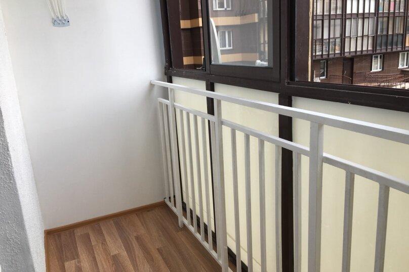 1-комн. квартира на 3 человека, Юбилейный проспект, 78, Реутов - Фотография 7