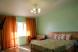 Трёхместная комната:  Номер, Стандарт, 3-местный (2 основных + 1 доп), 1-комнатный - Фотография 14