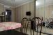 Трёхместная комната:  Номер, Стандарт, 3-местный (2 основных + 1 доп), 1-комнатный - Фотография 15