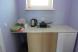 Трёхместная комната:  Номер, Стандарт, 3-местный (2 основных + 1 доп), 1-комнатный - Фотография 17