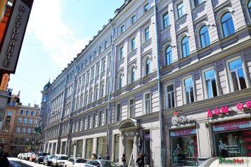 Хостел, Невский проспект, 140 на 27 номеров - Фотография 1