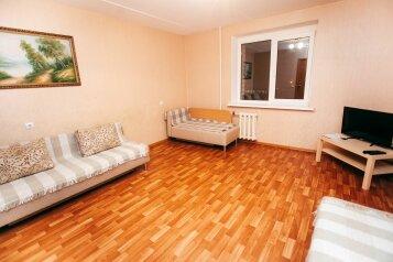 2-комн. квартира, 40 кв.м. на 5 человек, Мичуринская улица, 110, Тамбов - Фотография 1