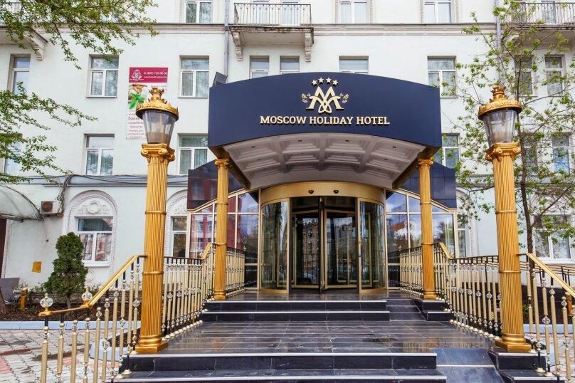 """Отель """"Москоу Холидэй"""", улица Мнёвники, 3к2 на 198 номеров - Фотография 1"""