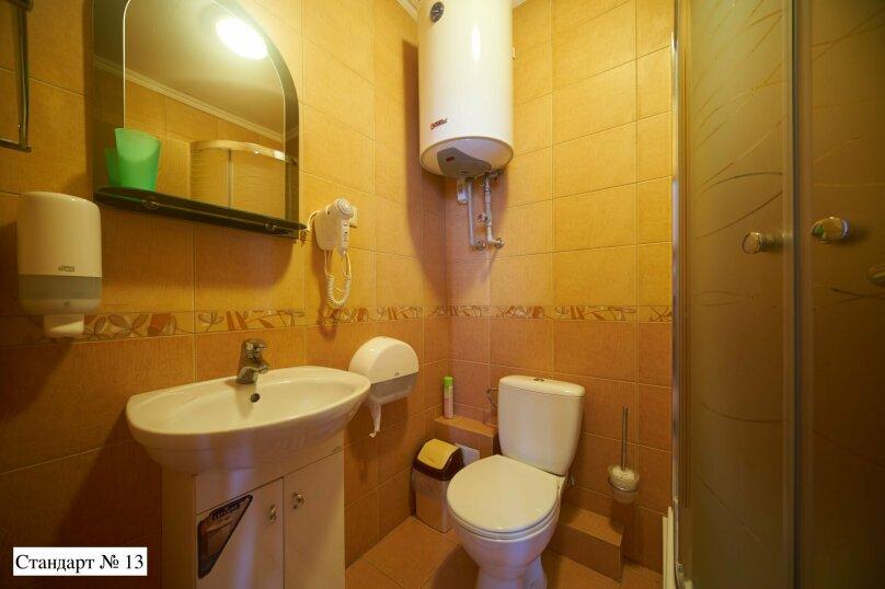 Эстет отель, улица Спендиарова, 44 на 18 номеров - Фотография 131