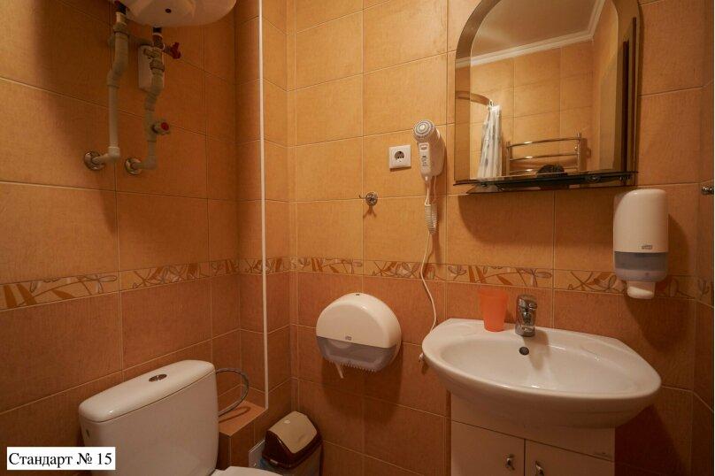 Эстет отель, улица Спендиарова, 44 на 18 номеров - Фотография 121