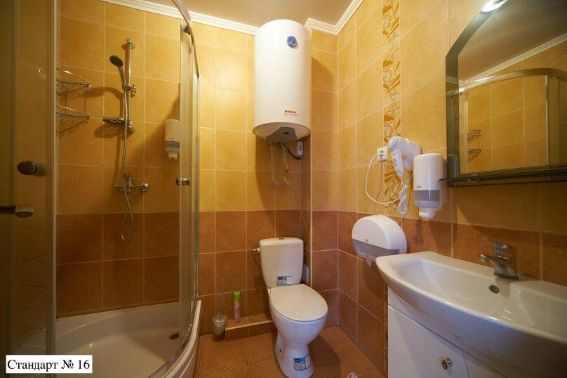 Эстет отель, улица Спендиарова, 44 на 18 номеров - Фотография 116