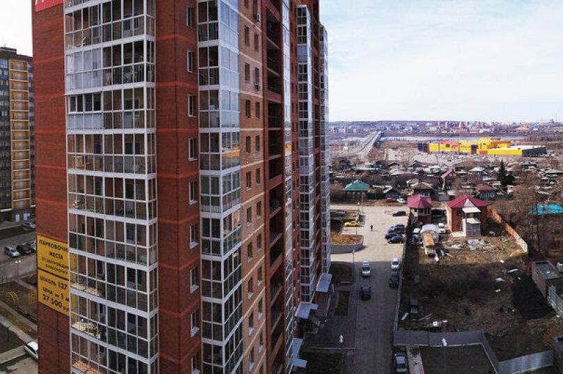 2-комн. квартира, 481 кв.м. на 6 человек, улица Красных Мадьяр, 14/2, Иркутск - Фотография 3