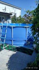 Дом с бассейном, 60 кв.м. на 6 человек, 2 спальни, улица Дмитрия Ульянова, 48, Евпатория - Фотография 1