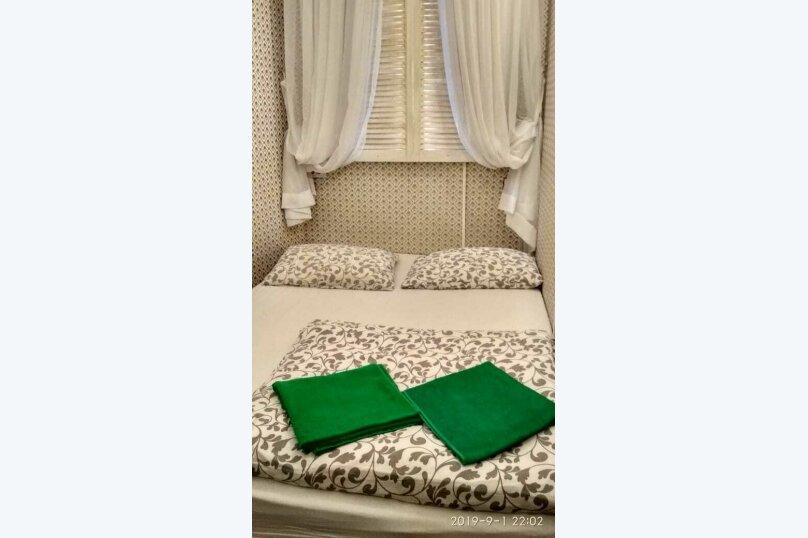 Двухместный номер без окна, Большая Сухаревская площадь, 16/18с2, метро Сухаревская, Москва - Фотография 1