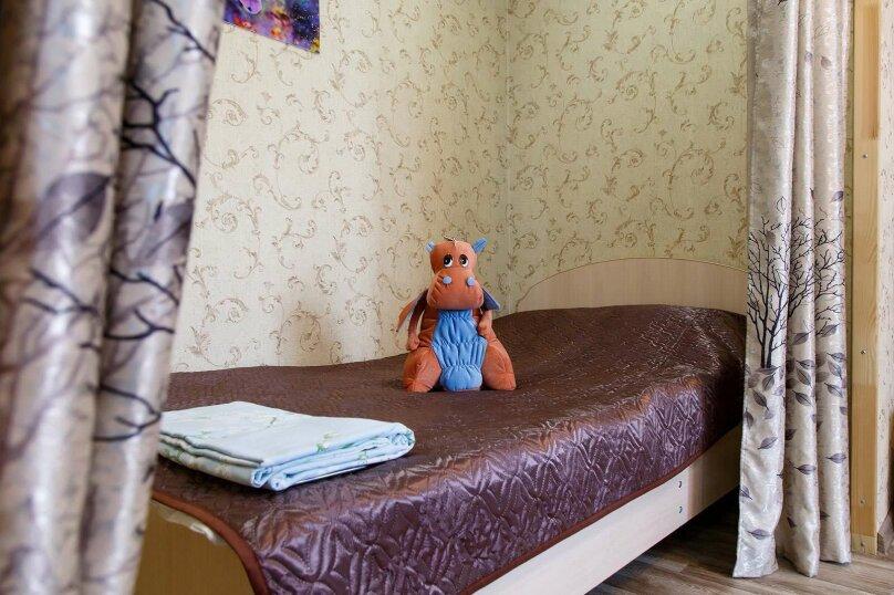 1-комн. квартира, 48 кв.м. на 4 человека, Строительный переулок, 8, Иркутск - Фотография 2