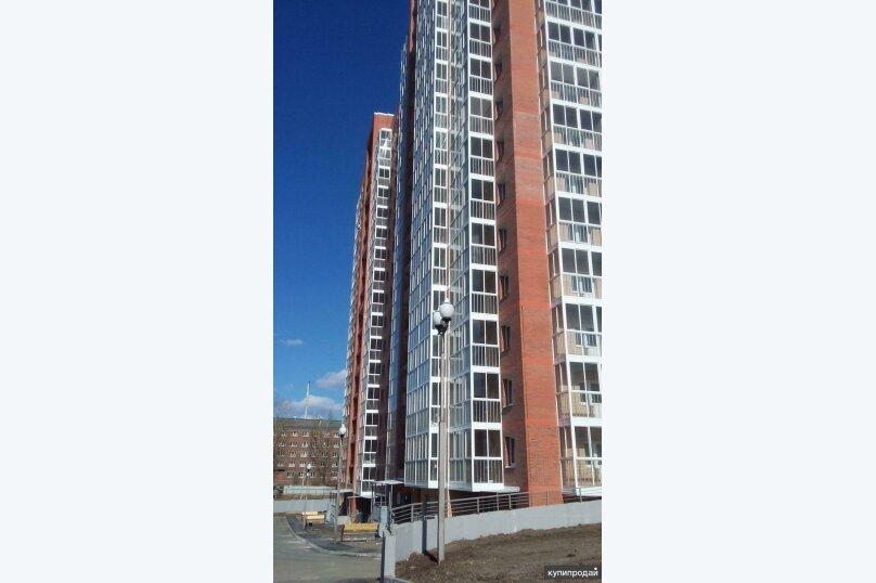 1-комн. квартира, 48 кв.м. на 4 человека, Строительный переулок, 8, Иркутск - Фотография 22