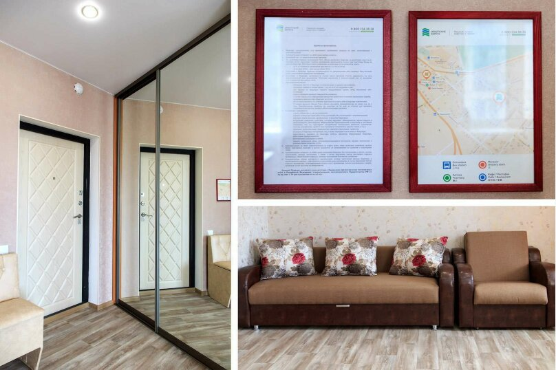 1-комн. квартира, 45 кв.м. на 2 человека, Строительный переулок, 8, Иркутск - Фотография 1