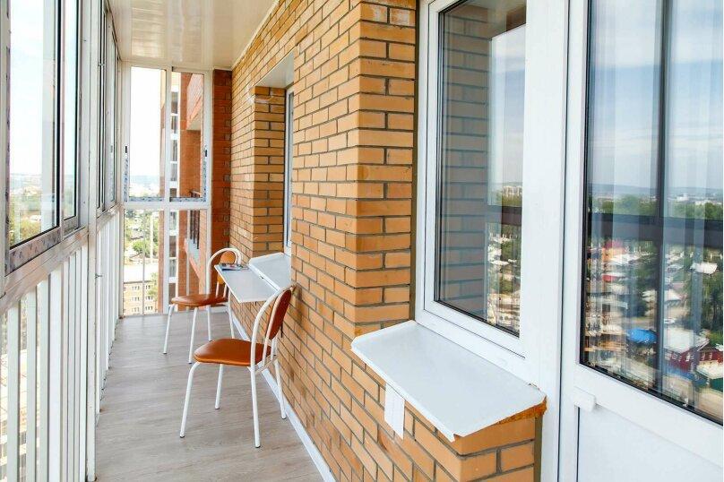 1-комн. квартира, 45 кв.м. на 4 человека, Строительный переулок, 8, Иркутск - Фотография 13