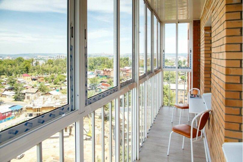 1-комн. квартира, 45 кв.м. на 4 человека, Строительный переулок, 8, Иркутск - Фотография 14