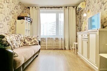 2-комн. квартира, 57 кв.м. на 6 человек, Чертановская улица, 39к1, Москва - Фотография 1