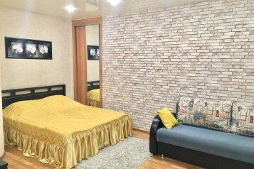 1-комн. квартира, 37 кв.м. на 4 человека, проспект Ленина, 10, Площадь 1905 года, Екатеринбург - Фотография 1