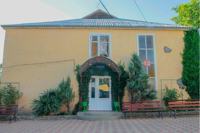 Номер 5-й категории, Морская улица, 12А, Николаевка, Крым - Фотография 1